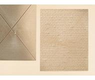 модель Auhagen 48578 Каменная стена. Лист. 120х150 мм. 2 шт.
