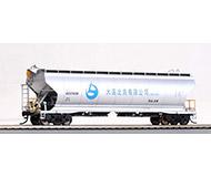модель Bachmann CF00603 Циллиндрический хоппер-вагон тип  L18 #0237638 для перевозки зерна