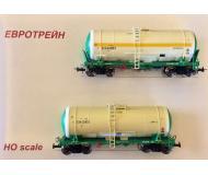 модель Eurotrain 0012 Набор из двух цистерн для перевозки спирта и растворителя. Принадлежность РЖД, Россия. Фото производителя