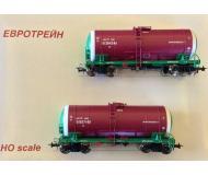 модель Eurotrain 0014 Набор из двух цистерн типа 15-1566-07 для перевозки вязких нефтепродуктов с обогревом изнутри Принадлежность РЖД, Россия. Фото производителя