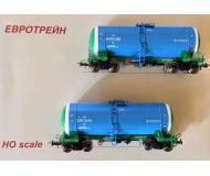 модель Eurotrain 0015 Две цистерны для нефтепродуктов с открытой рамой, тип 15-740. Принадлежность РЖД, Россия.