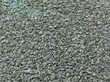 модель Faller 171690 Серия Premium. Steine graugrün 2-5 мм. 300 g