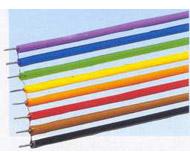 модель Roco 10628 Ленточный кабель, 8 проводов, сечение 0,7 мм²