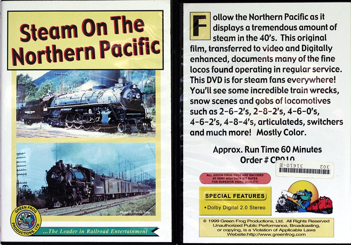 модель Train 18149-85
