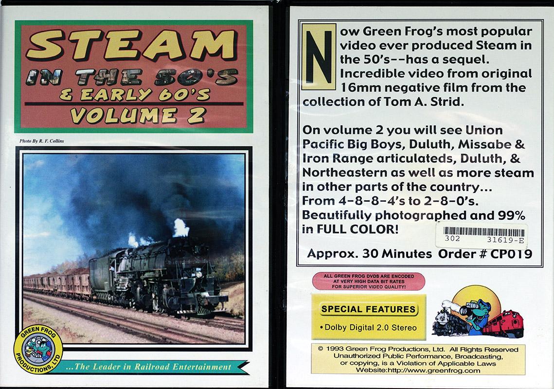 модель Train 18150-85