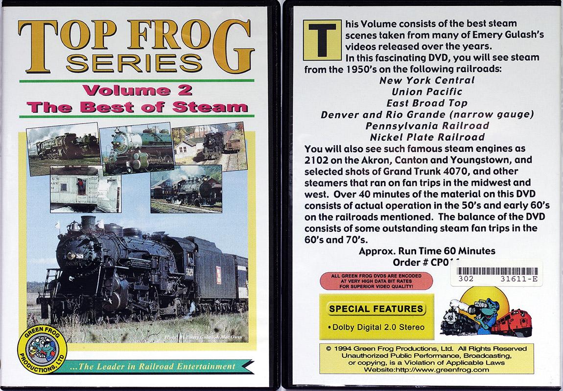 модель Train 18152-85