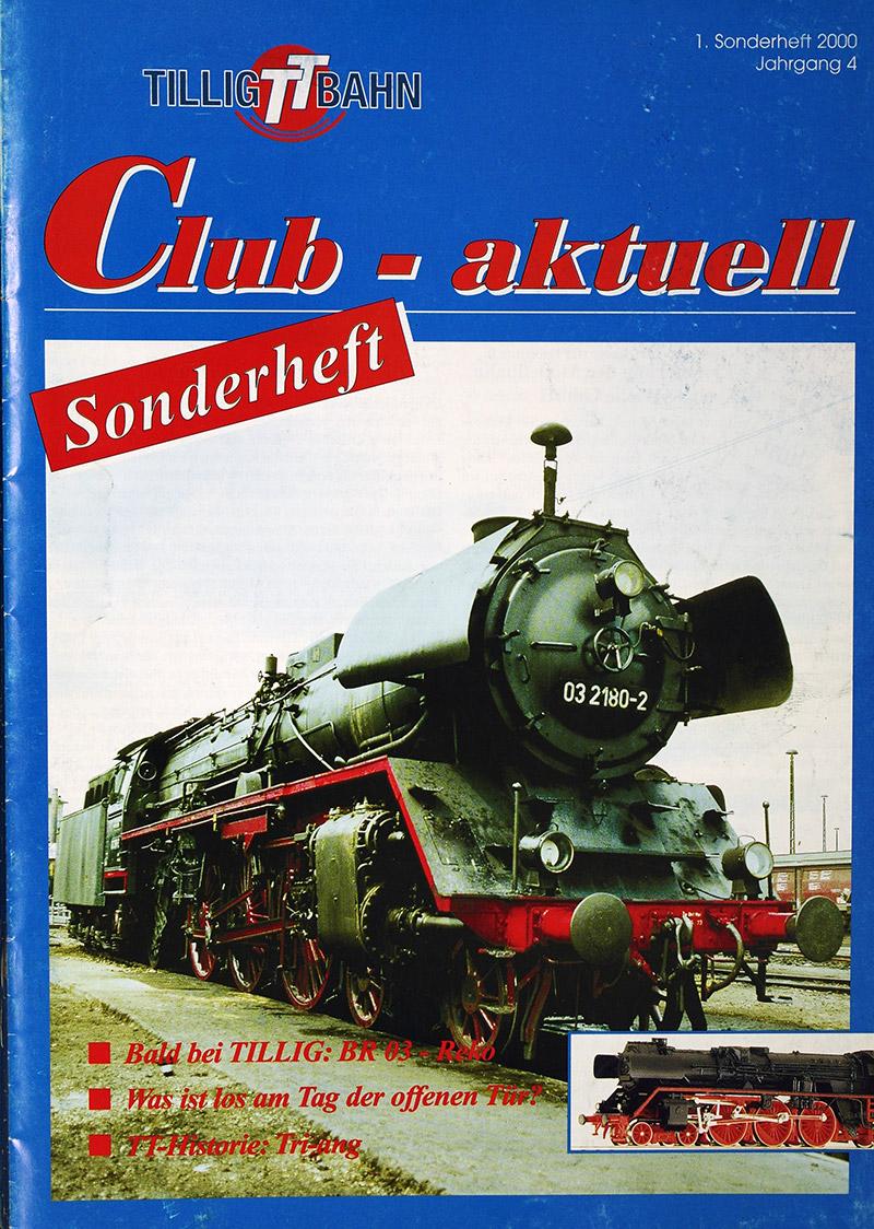 модель Train 18182-54