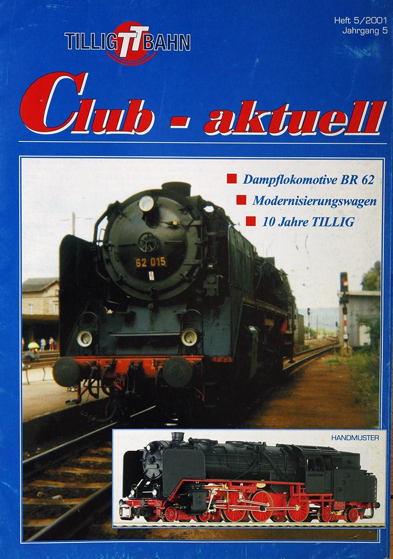 модель Train 18184-54