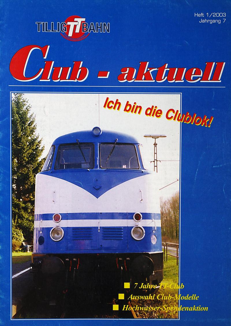модель Train 18188-54