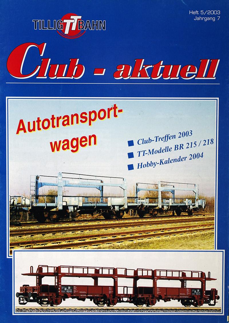 модель Train 18191-54