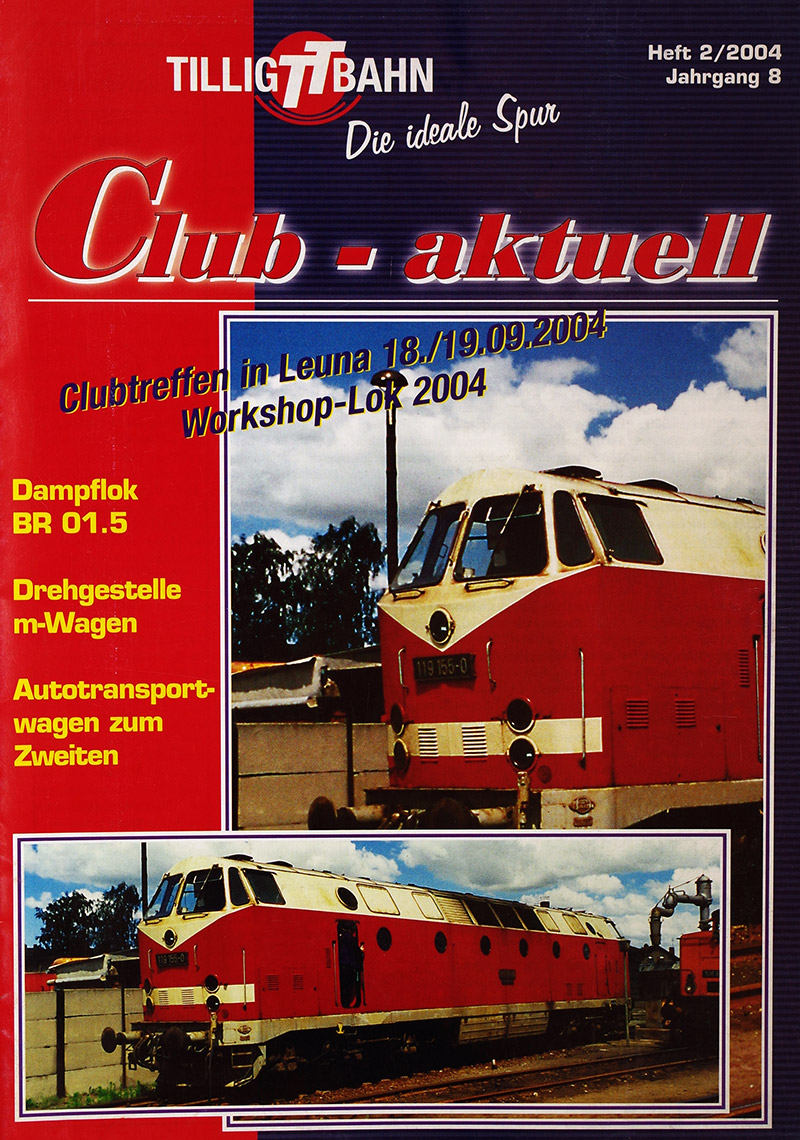 модель Train 18192-54