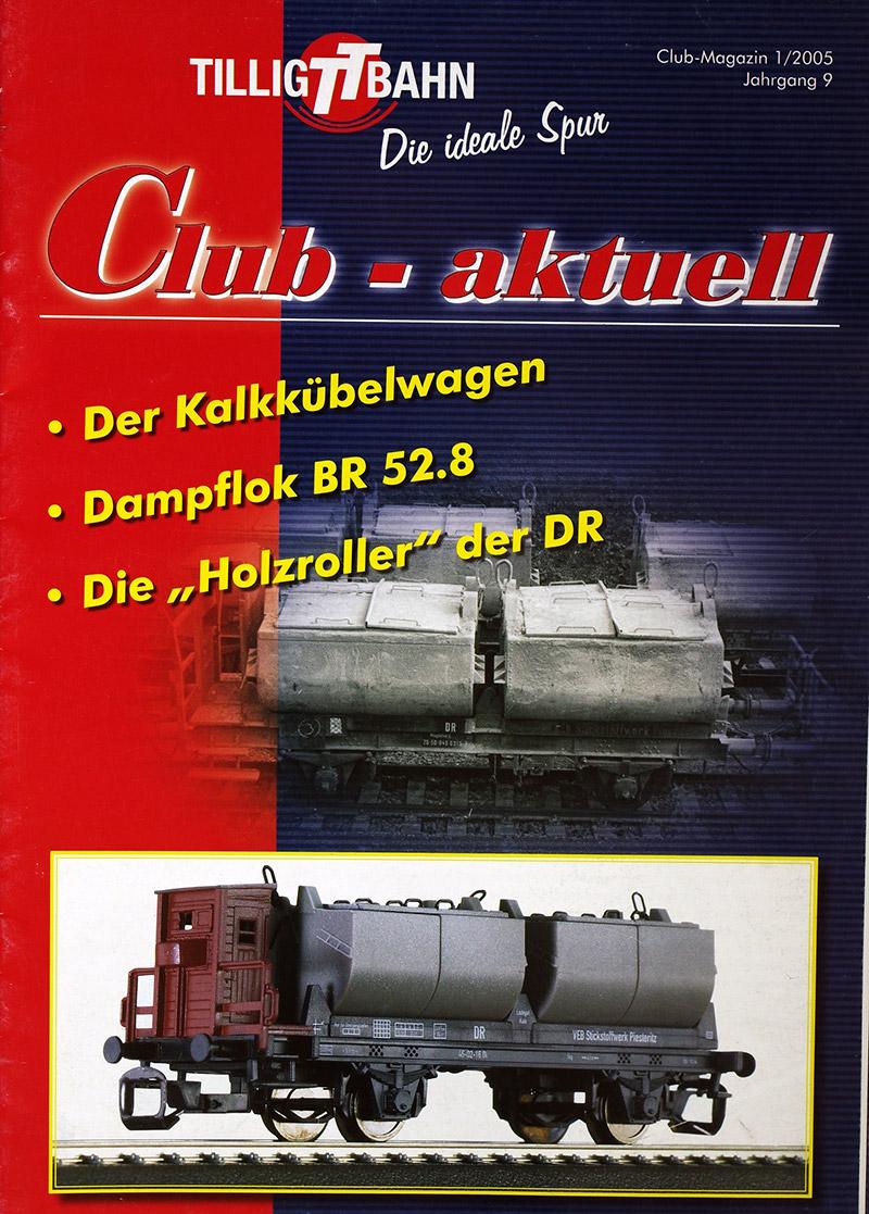 модель Train 18196-54