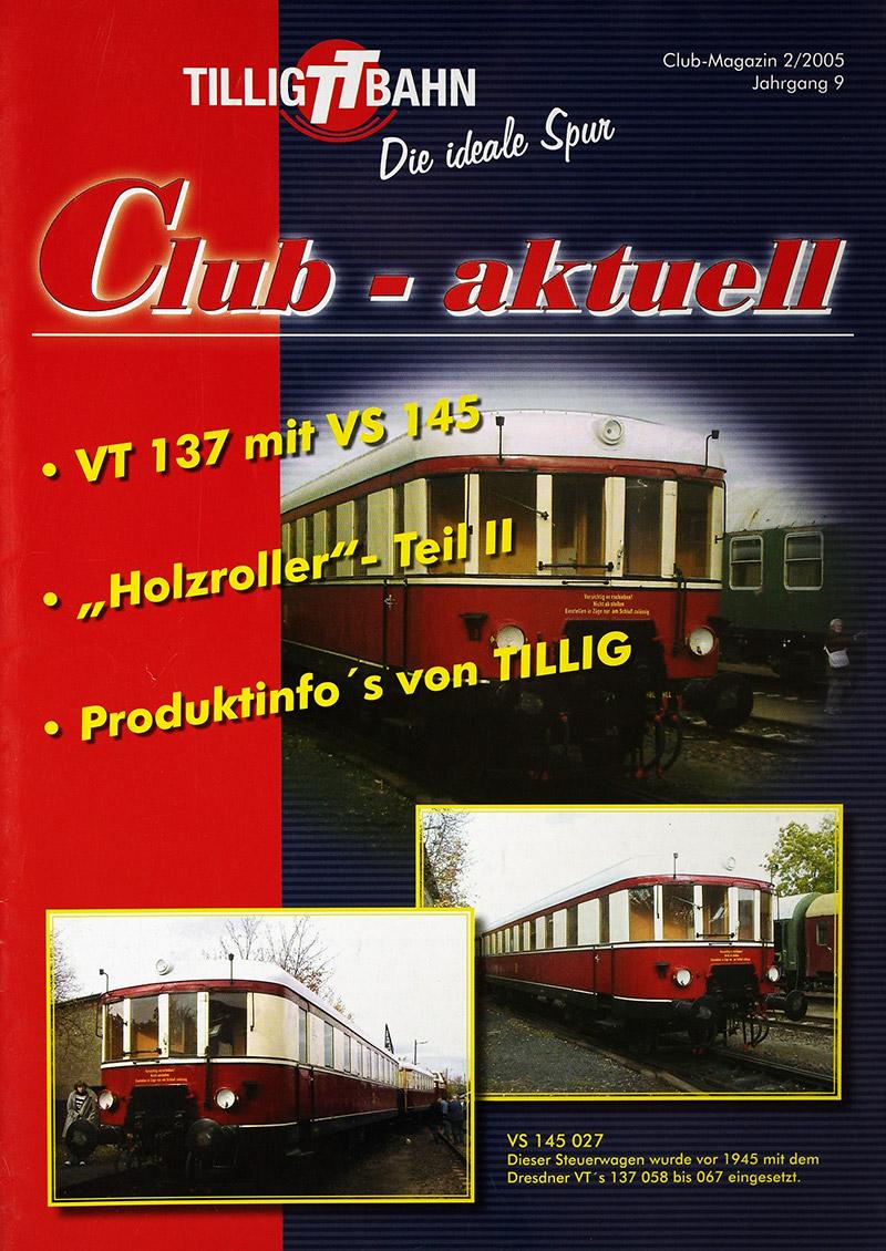 модель Train 18197-54