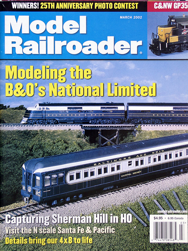 модель Train 19631-85