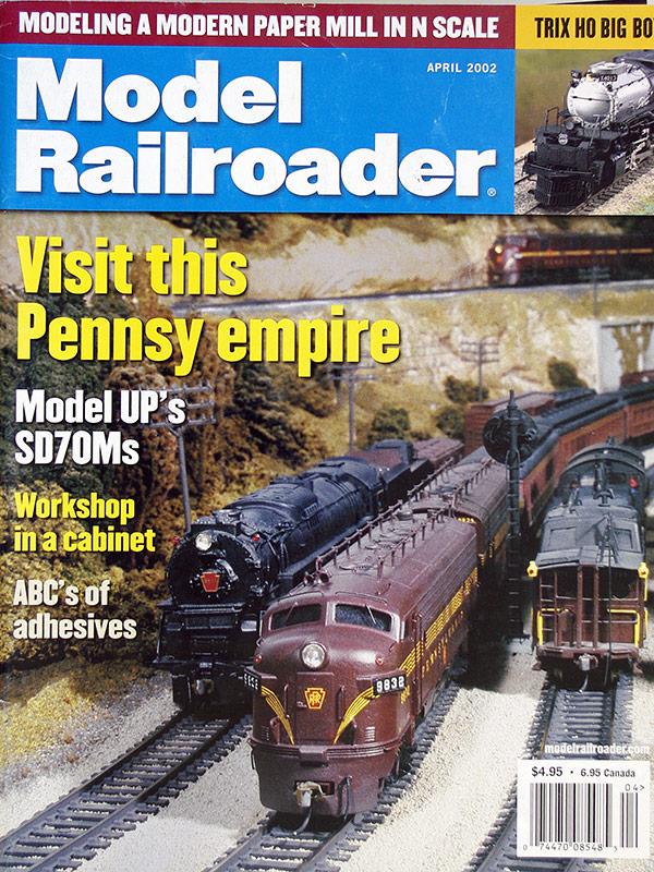 модель Train 19632-85