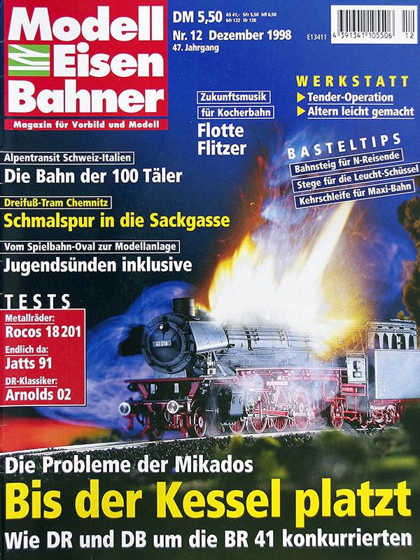 модель Train 19699-85
