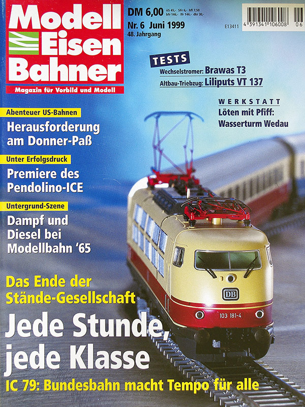 модель Train 19705-85