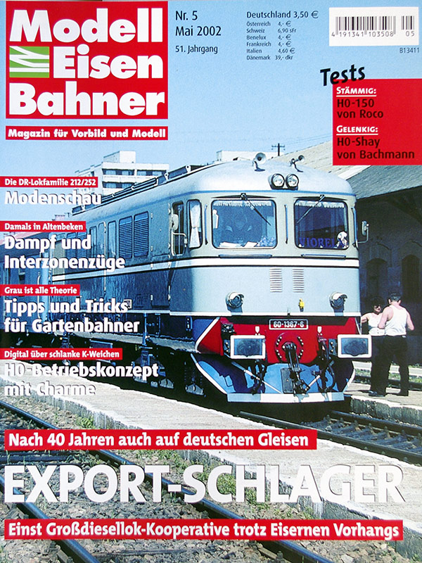 модель Train 19740-85