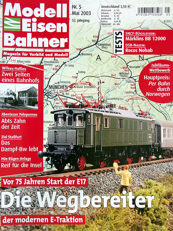 модель Train 19752-85
