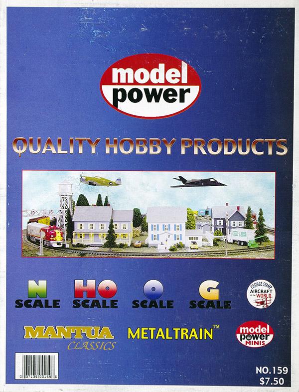 модель Train 19851-85