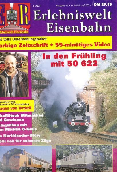 модель Train 9115-54