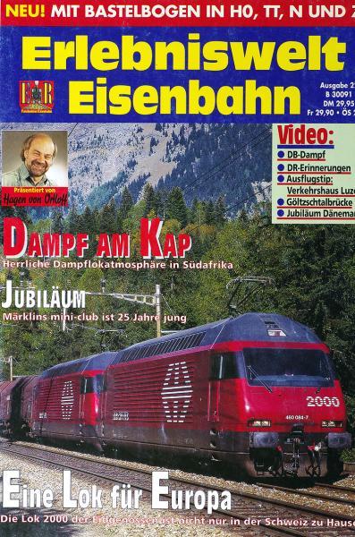 модель Train 9119-54