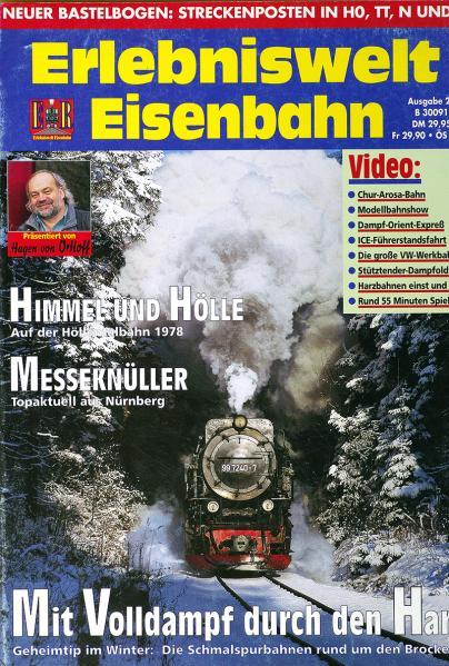модель Train 9121-54