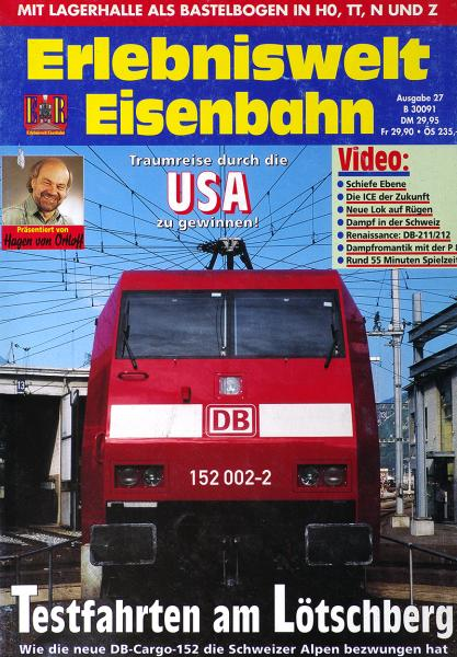 модель Train 9124-54