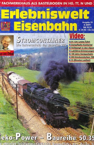 модель Train 9130-54