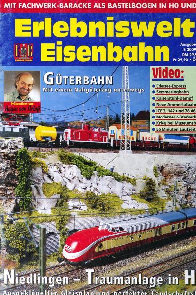 модель Train 9131-54