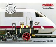 модель Железнодорожные модели 10135-54 Каталог Marklin 1991/92 год. Масштабы H0, N, Z, 1. 336 стр, на немецком языке.