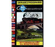 модель Horston 10165-54 Каталог ROCO International 1977 год. Масштабы H0, H0e, N, 0. 52 стр, на немецком языке.