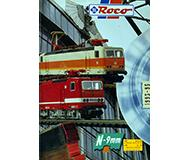 модель Железнодорожный Моделизм 10171-54 Каталог ROCO 1993-95 год. Масштаб N. 84 стр, на немецком языке.