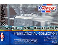 модель Horston 10190-54 Каталог ROCO International 2003 год. Масштаб H0. 20 стр, на английском, немецком, французском языках.