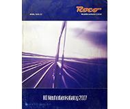 модель Железнодорожный Моделизм 10200-54 Каталог ROCO. Новинки 2007 года. Масштаб H0. 70 стр, на немецком языке.