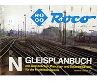 модель ZYX 10214-54 ROCO N Gleisplanbuch. Советы и схемы путевого материала для макетов N-масштаба. 62 стр, на немецком языке.
