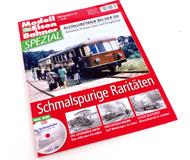 модель Железнодорожные модели 15641-5 Комиссионная модель. Журнал ModellEisenBahner Spezial #22. На немецком языке.