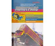 """модель ModelRailroader 16744-85 Журнал """"Локотранс (Альманах энтузиастов железных дорог и железнодорожного моделизма)"""". Номер 4/2006 [114]"""