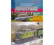 """модель Horston 16789-85 Журнал """"Локотранс (Альманах энтузиастов железных дорог и железнодорожного моделизма)"""". Номер 1/2010 [159]"""