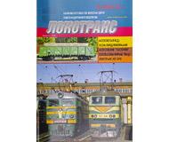 """модель Horston 16797-85 Журнал """"Локотранс (Альманах энтузиастов железных дорог и железнодорожного моделизма)"""". Номер 9/2010 [167]"""