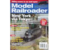 """модель ModelRailroader 16851-85 Журнал """"Model Railroader"""". Номер 3 / 2008. На английском языке."""