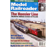 """модель Железнодорожный Моделизм 19623-85 Журнал """"ModelRailroader"""". Номер 7 / 2001. На английском языке."""