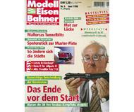 """модель Железнодорожный Моделизм 19693-85 Журнал """"Modell EisenBahner"""". Номер 6 / 1998. На немецком языке."""