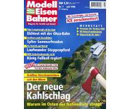 """модель Железнодорожный Моделизм 19694-85 Журнал """"Modell EisenBahner"""". Номер 7 / 1998. На немецком языке."""