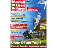 """модель Железнодорожный Моделизм 19697-85 Журнал """"Modell EisenBahner"""". Номер 10 / 1998. На немецком языке."""