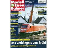 """модель Железнодорожный Моделизм 19715-85 Журнал """"Modell EisenBahner"""". Номер 4 / 2000. На немецком языке."""