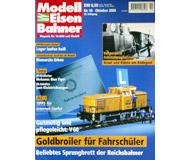 """модель Железнодорожный Моделизм 19721-85 Журнал """"Modell EisenBahner"""". Номер 10 / 2000. На немецком языке."""