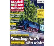 """модель Железнодорожный Моделизм 19742-85 Журнал """"Modell EisenBahner"""". Номер 7 / 2002. На немецком языке."""