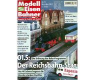 """модель Железнодорожные модели 19747-85 Журнал """"Modell EisenBahner"""". Номер 12 / 2002. На немецком языке."""