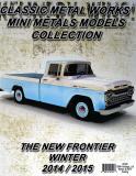 модель Железнодорожный Моделизм 8806-1 Каталог Classic Metal Works (модели автомобилей) масштаб HO и N, 2014 год.